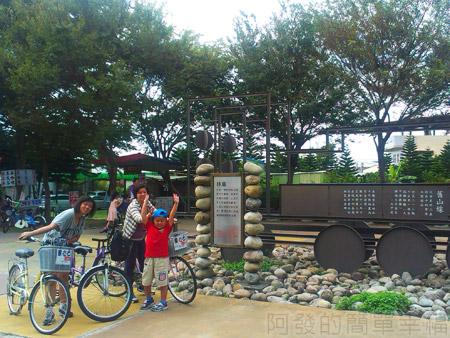 東勢-東豐自行車綠廊30終點(豐原-國道四號口)