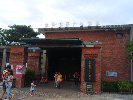 東勢-東豐自行車綠廊01東勢客家文化園區