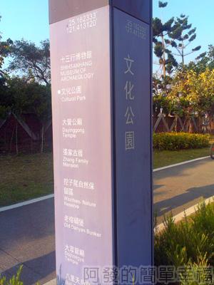 十三行文化公園02