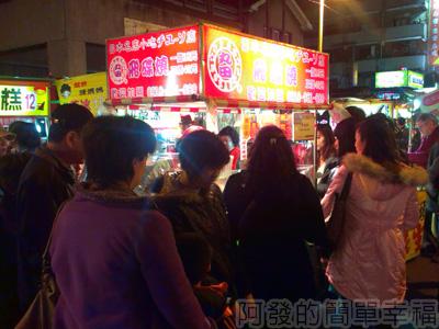 廣州街夜市-飛碟燒01