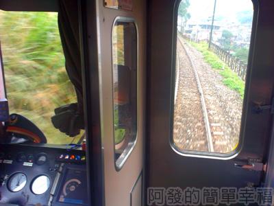 平溪線火車之旅04