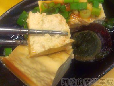 食在土雞肉06