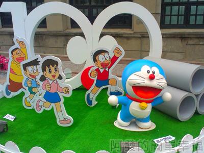 哆啦A夢誕生前100年特展02