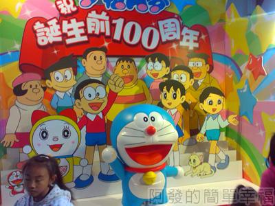 哆啦A夢誕生前100年特展10