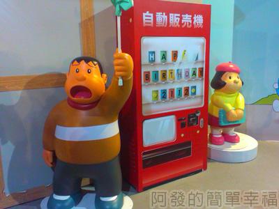 哆啦A夢誕生前100年特展44