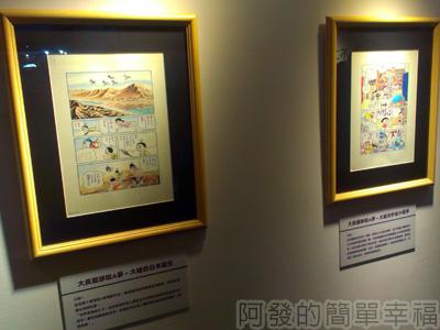 哆啦A夢誕生前100年特展22