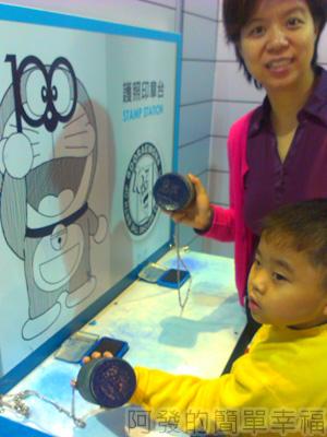 哆啦A夢誕生前100年特展25