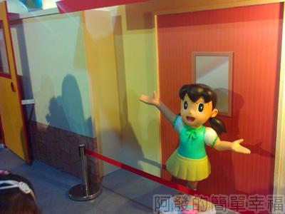 哆啦A夢誕生前100年特展36