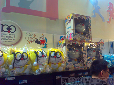 哆啦A夢誕生前100年特展49