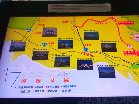 新竹-南寮漁港12旅客服務中心-導覽圖