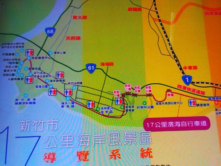 新竹-南寮漁港13旅客服務中心-導覽圖