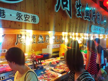 新竹-南寮漁港20漁產品直銷中心-生魚片攤家
