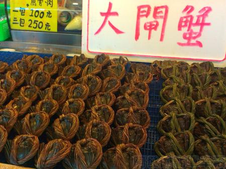 新竹-南寮漁港21漁產品直銷中心-大閘蟹季節