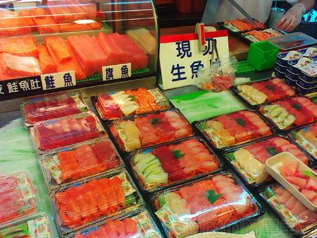 新竹-南寮漁港22漁產品直銷中心-生魚片