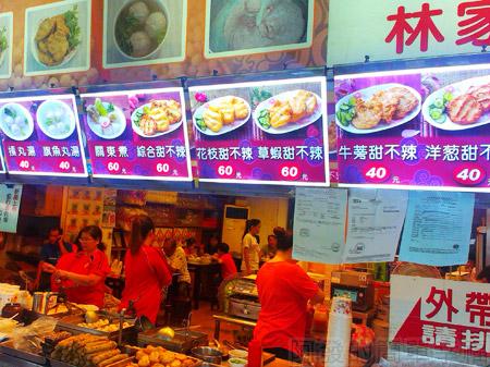 新竹-南寮漁港25漁產品直銷中心-甜不辣攤家