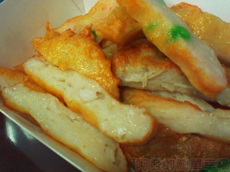 新竹-南寮漁港27漁產品直銷中心-綜合甜不辣
