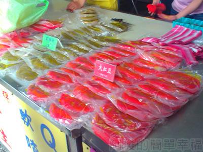 出名紅龜粿03