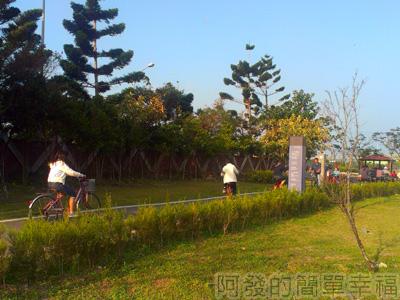 八里騎車趣06-十三行文化公園