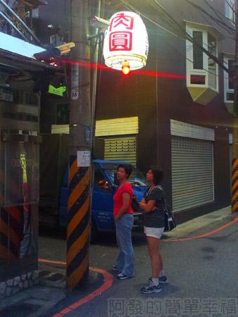 樂華夜市-潮州肉圓01巷口的水缸招牌