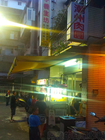 樂華夜市-潮州肉圓02隱藏在巷弄的店家