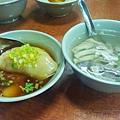 樂華夜市-潮州肉圓07肉圓+酸菜豬肚湯