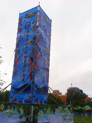 紙風車台灣動物昆蟲創意展01-入口處