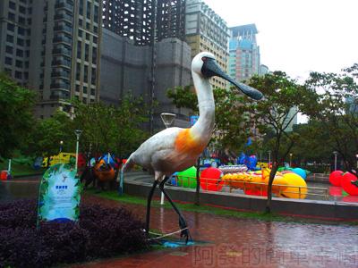 紙風車台灣動物昆蟲創意展04-黑面琵鷺