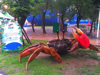 紙風車台灣動物昆蟲創意展08-招潮蟹