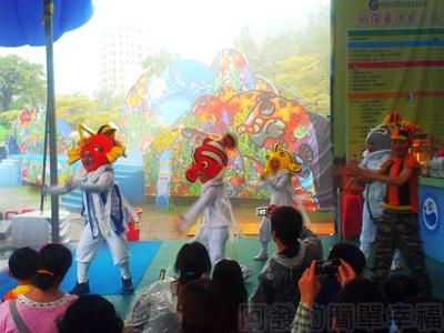 紙風車台灣動物昆蟲創意展19-深海魚劇場