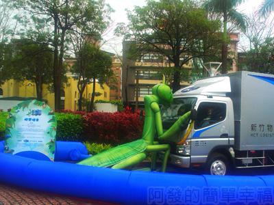紙風車台灣動物昆蟲創意展23-螳臂擋車