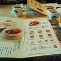 喫茶趣05-桌上餐具擺設