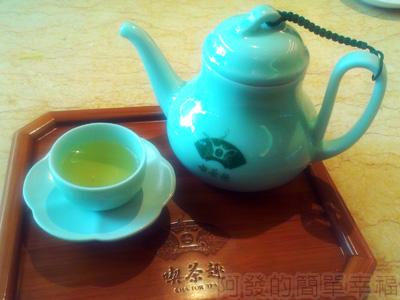 喫茶趣30-餐後茶-春之茶