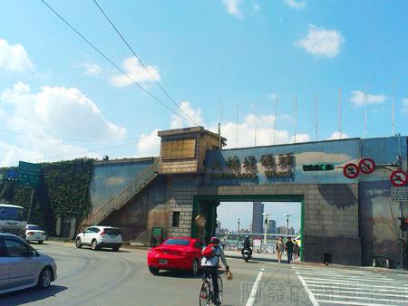 大稻埕碼頭01碼頭入口閘門