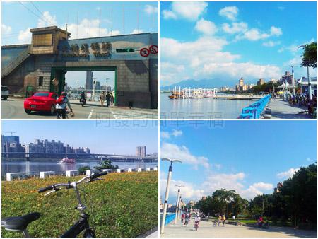 大稻埕碼頭all