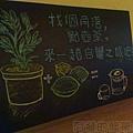 覺旅咖啡06