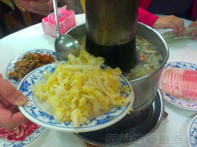 勵進-酸菜白肉鍋10