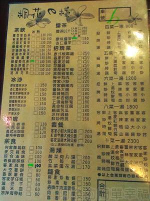 苗栗勝興車站25