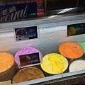 杜老爺冰淇淋03