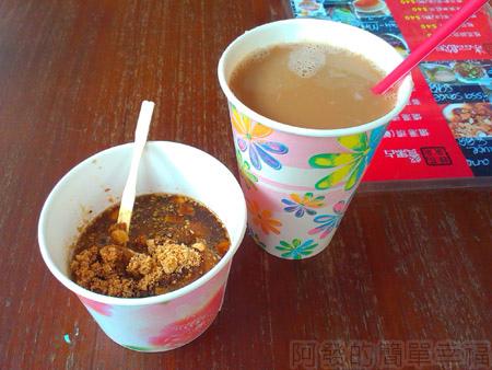 南庄老街13甜的熝湯(米齊)及桂花奶茶