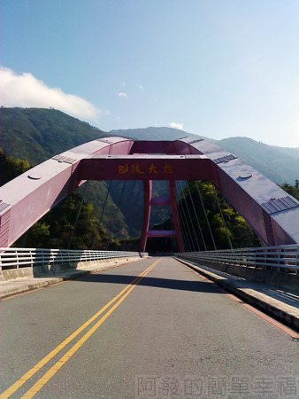 北橫明池賞楓07巴陵大橋
