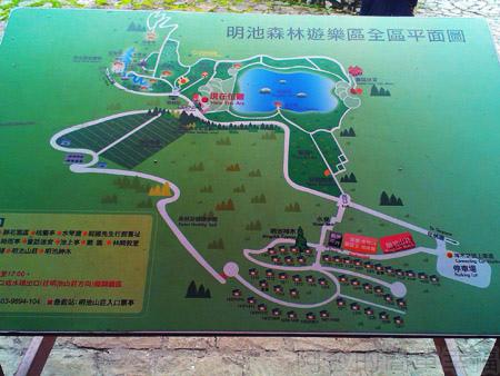 北橫明池賞楓17明池森林遊樂區全區平面圖