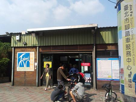 古亭河濱公園02台北市腳踏車服務中心-景福站
