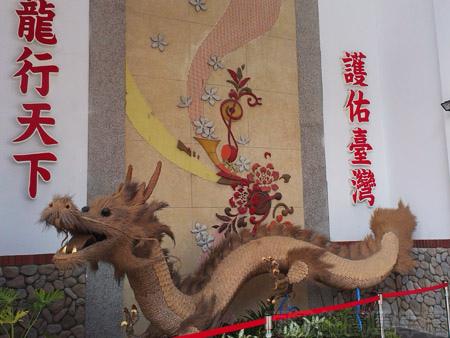古亭河濱公園27台北市客家文化中心