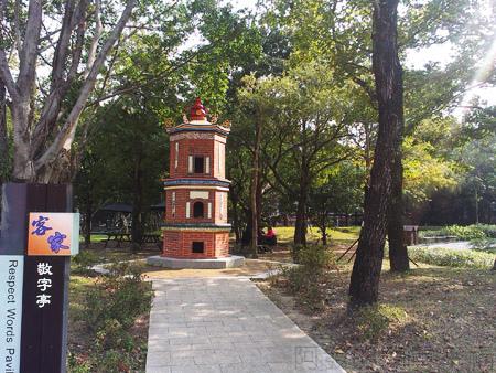 古亭河濱公園28台北市客家文化中心