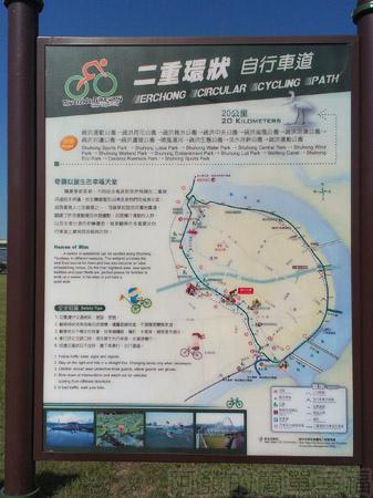 大臺北都會公園06-二重自環狀行車道地圖