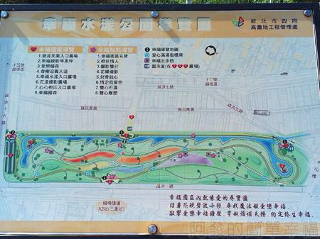 大臺北都會公園11-幸福水漾公園-導覽圖