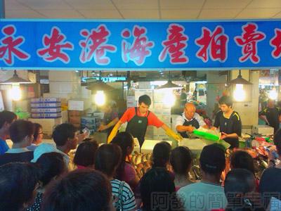 桃園新屋永安漁港02-生鮮區-魚獲拍賣.jpg