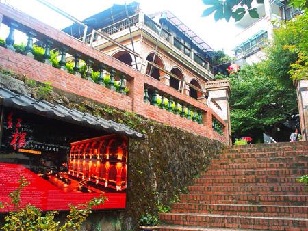 淡水-紅樓中餐廳02階梯.jpg