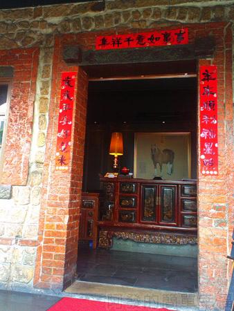 淡水-紅樓中餐廳06入口處櫃檯.jpg