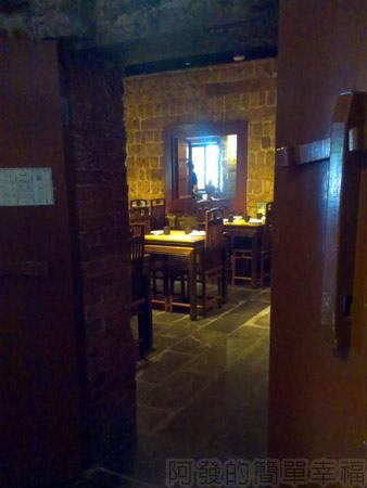 淡水-紅樓中餐廳11用餐環境.jpg